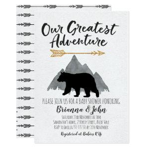 Greatest Adventure Bear Baby Shower Invitation