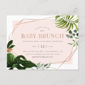Rose Gold Geometric Greenery Baby Brunch Invitation Postcard