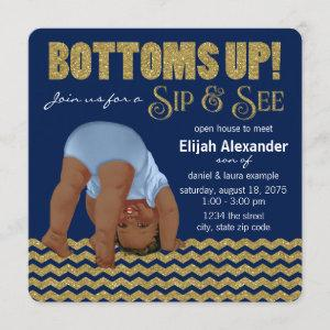 Royal Blue and Gold Ethnic Boys Sip and See Invitation
