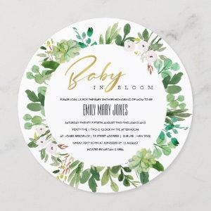 SUCCULENT WREATH FOLIAGE BABY IN BLOOM  SHOWER INVITATION