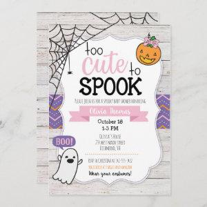 Too Cute to Spook Halloween Baby Shower