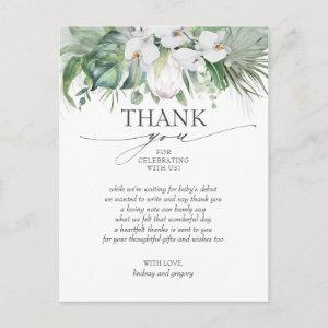 Tropical White King Protea Baby Shower Thank You Postcard